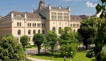 Рижский университет