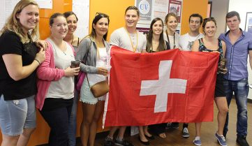 Студенты швейцарского вуза