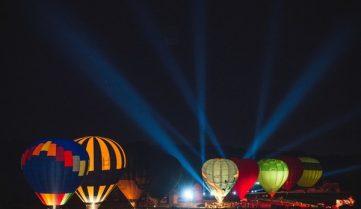 Умань приглашает на фестиваль воздушных шаров