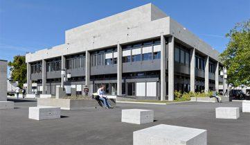 Университет Санкт-Галлена, Швейцария