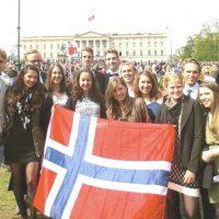 Высшее образование в Норвегии для украинцев