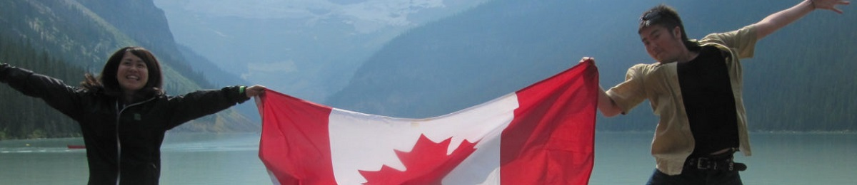 Бакалавриат в Канаде