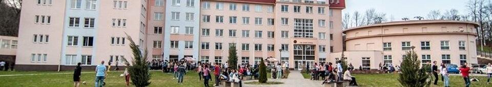 Обучение на магистратуре в Словакии