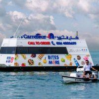 Арабські Емірати пропонують шопінг на воді
