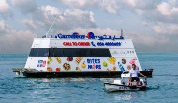 Арабские Эмираты предлагают шоппинг на воде