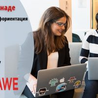 Fanshawe College (SUMMER PROGRAM)