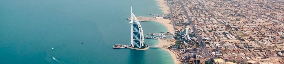 Отдохнуть на курорте в Дубае