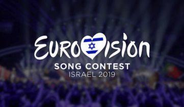 В Израиле к Евровидению откроют кемпинг для меломанов