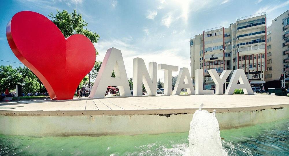 Отдых в Анталье