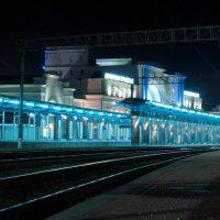 Расписание поездов Днепропетровск