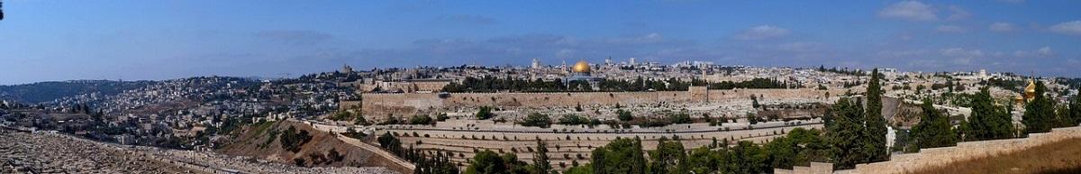 Израиль туры