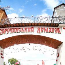 В Одессе проведут Сорочинскую ярмарку