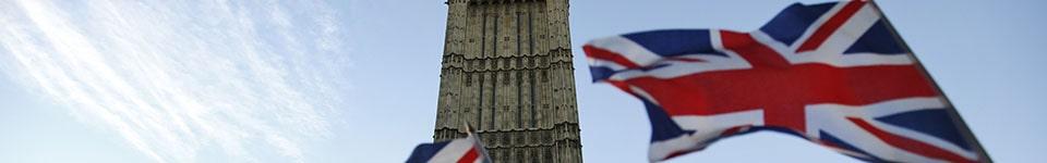 гостевая виза в Англию цена