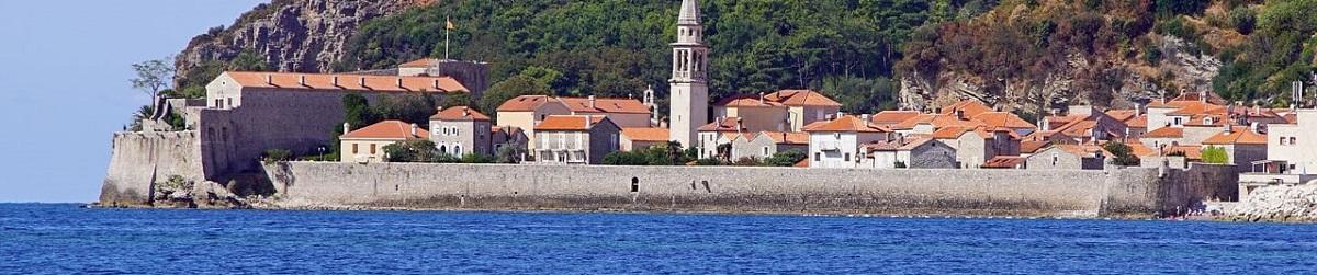 Отдых в Черногории цены