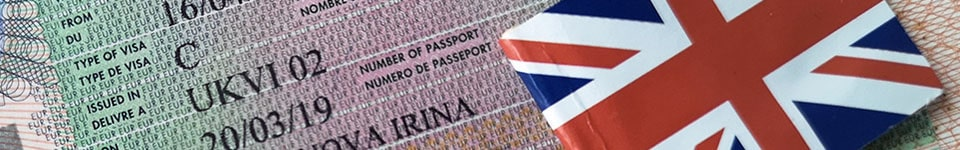 гостевая виза в Англию