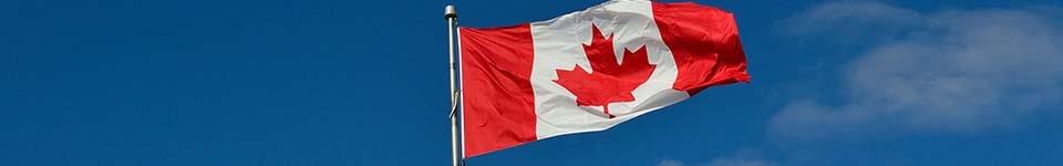 туристическая виза в Канаду, документы
