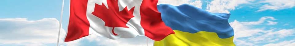 гостевая виза в Канаду, документы