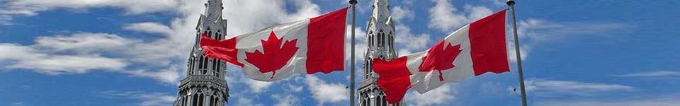 оформление туристической визы в Канаду