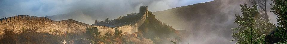 Как получить туристическую визу в Китай