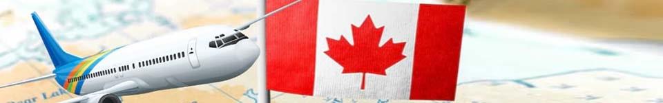 Рабочая виза в Канаду, оформление