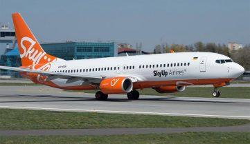 SkyUp запускає нові авіарейси з Харкова до Києва, Львова та Праги