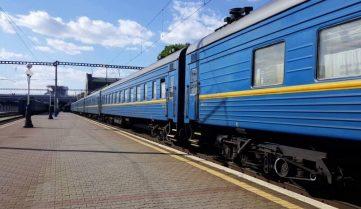 Ж/д квитки в Україні можна буде придбати за 45 діб до поїздки
