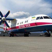 Авиаперевозчик «Мотор Сич» возвращается в запорожский аэропорт