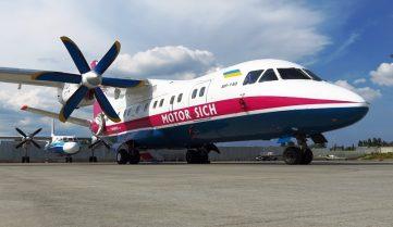 Авіаперевізник «Мотор Січ» повертається в запорізький аеропорт