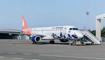 Buta Airways запускает новый маршрут: Баку — Львов — Баку