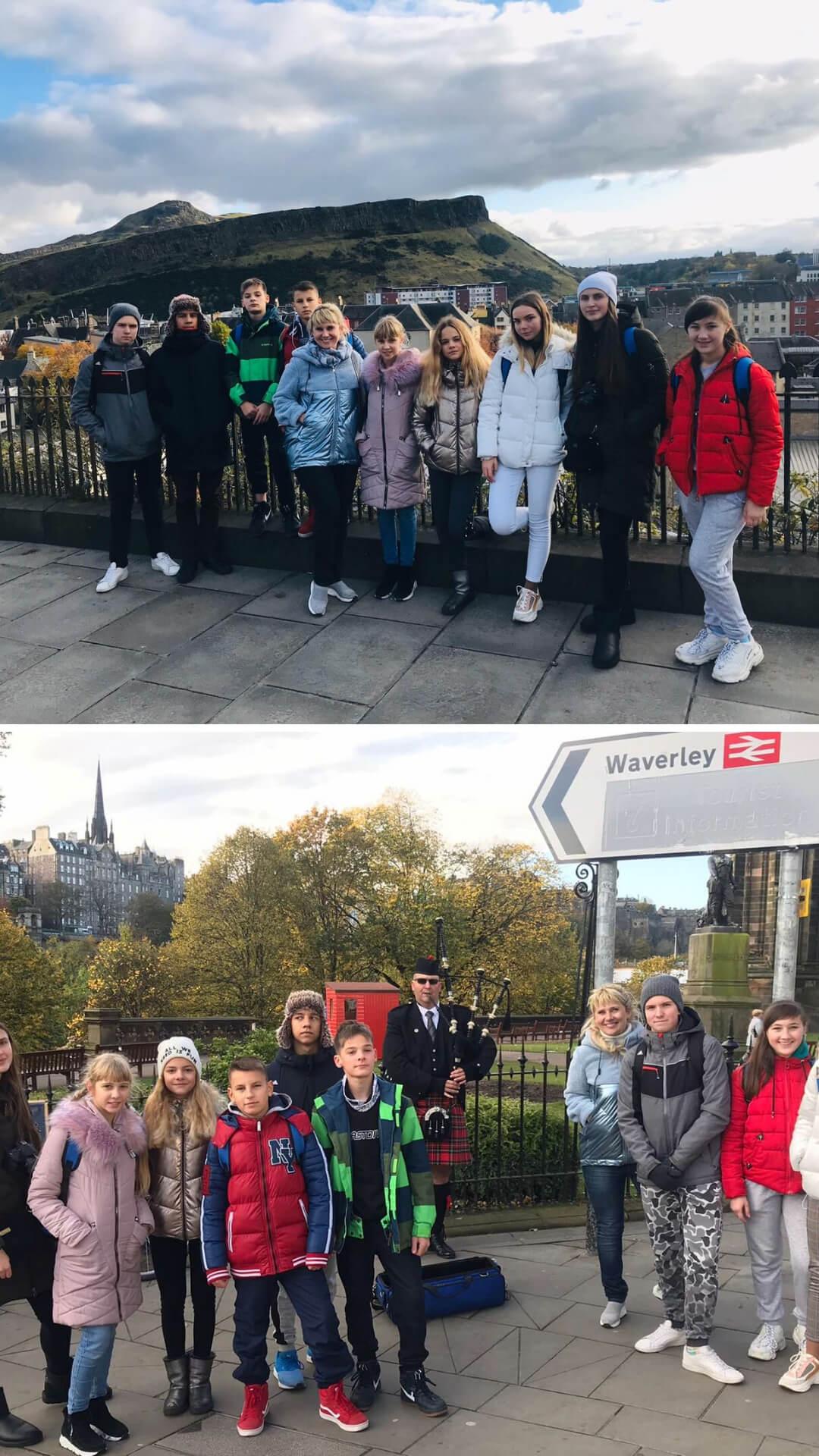 Ученики в Эдинбурге 2019 1